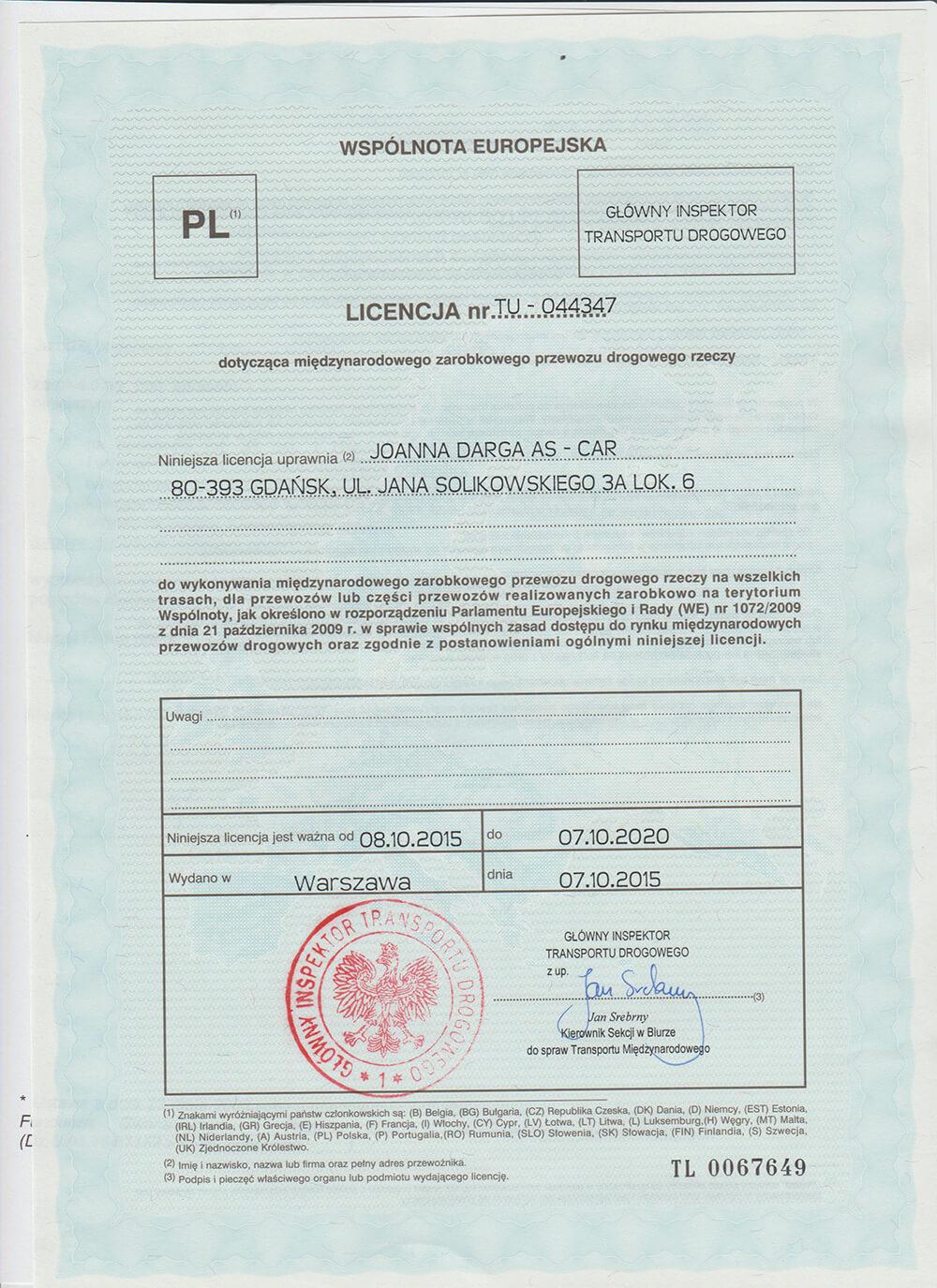 Licencja międzynarodowa